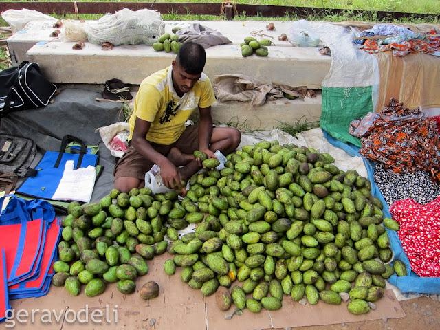 Неко за манго?