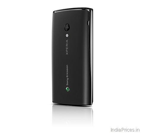 sony ericsson xperia x10 price in bangalore. Sony Ericsson XPERIA X10 Price