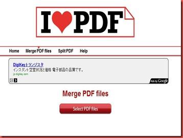 mergePDF
