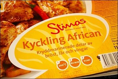 Stinas African