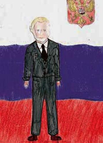 Путин на фоне флага России