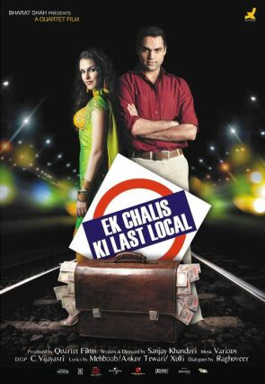 Ek Chalis Ki Last Local movie