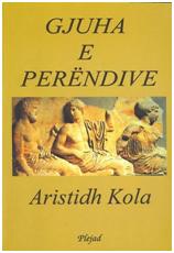 copertina libro versione albanese
