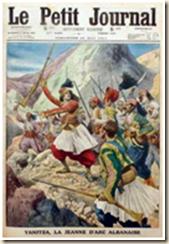 Shqiptarët luftuan, ndërsa Greqinë e krijuan Fuqitë e Mëdha!