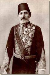 Pashko Vasa 1825-1892