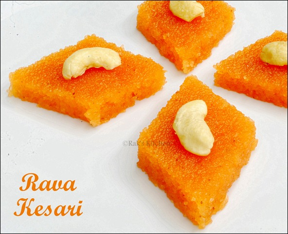 Rava Kesari