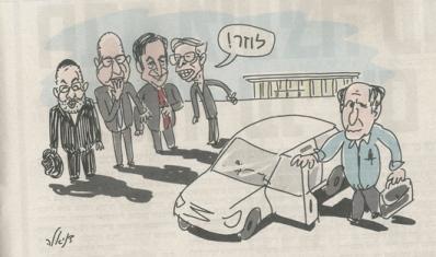 קריקטורה
