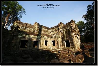 Cambodia Vietnam trip 311