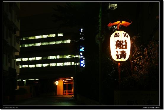 shinagawa10