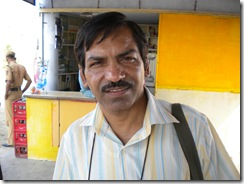 AvinashVachaspati