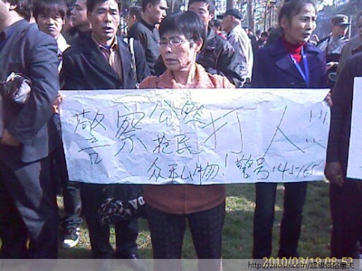 """传""""钱云会""""案官方调查组组长沈强自杀身亡*只有文革才能够救中国!"""