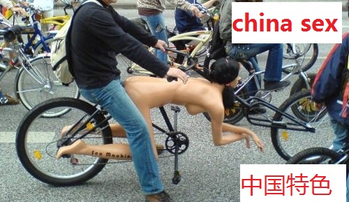 中国特色,china sex,中国特色社会主义,中国特色资本主义理论