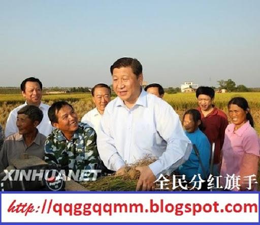 毛泽东挺人民,薄熙来挺毛泽东,习近平挺薄熙来,共产党挺习近平,人民挺共产党和胡锦涛主席。