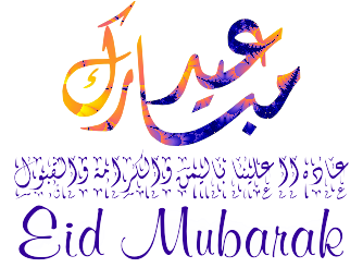 Short essay on eid festival in hindi