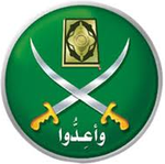 150px-Muslim_Brotherhood_logo
