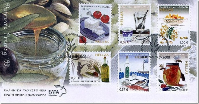 Greek agri produce on stamps