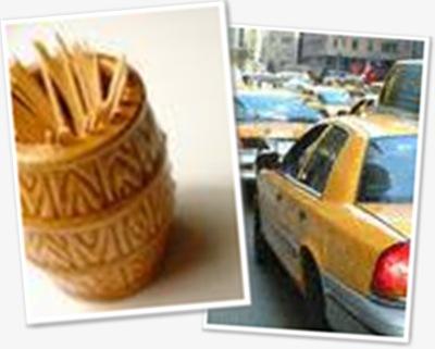 View 牙簽和計程車
