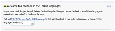 Facebook in Indian Languages