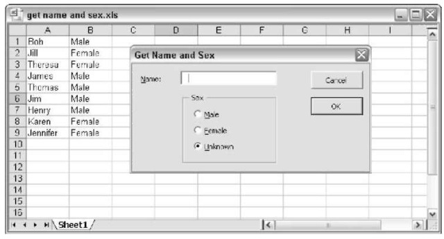 Use the custom dialog box for data entry.