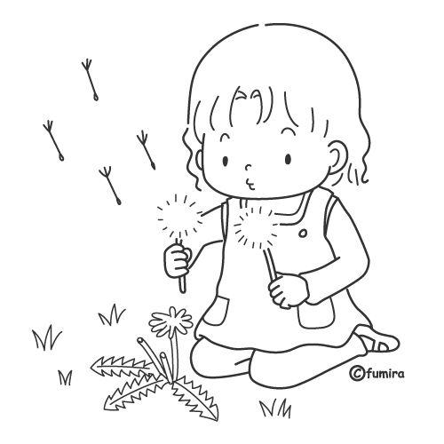 Niño jugando con las plantas