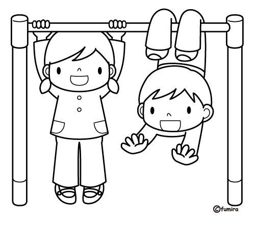 Pinto Dibujos: Niños jugando en barras para colorear