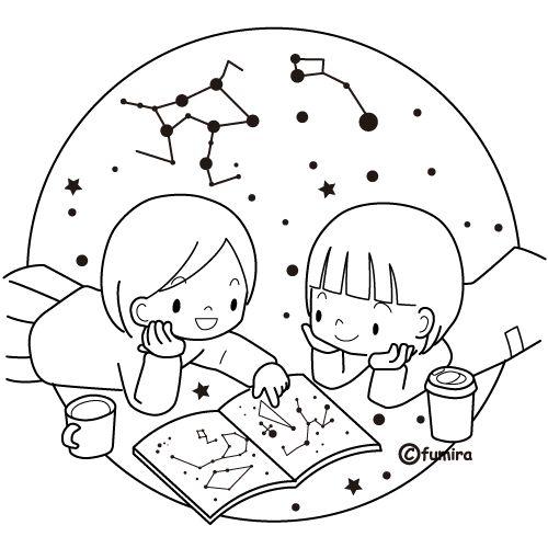 Aprendiendo astronomía para colorear