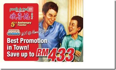 Promotion_Malaysia_Streamyx