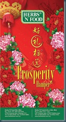 h&f cny leaflet '10 a o