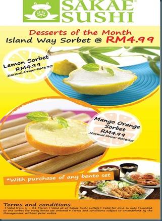 Promotion_Malaysia_sakae-sushi---sorbet-promotion-emailblast