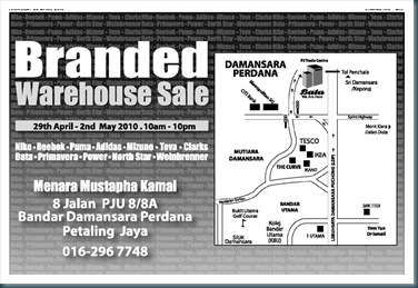 branded-warehouse-sale1
