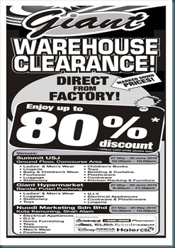 Giant-warehouse-sale
