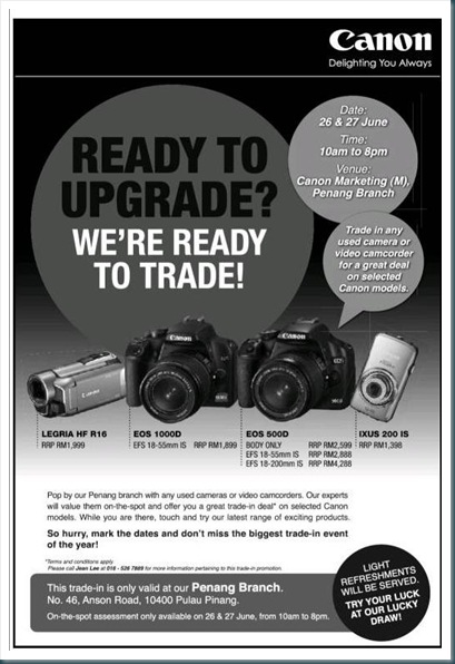 canon-trade-in