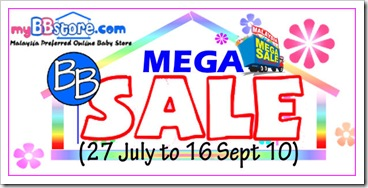 myBBStore Mega Sale