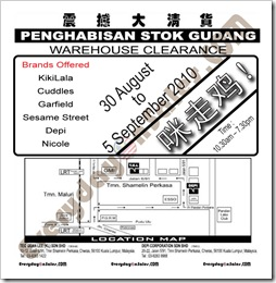 Teo-Guan-Lee-Warehouse-Clearance-Sale