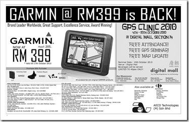 GARMIN_Clinic_2010
