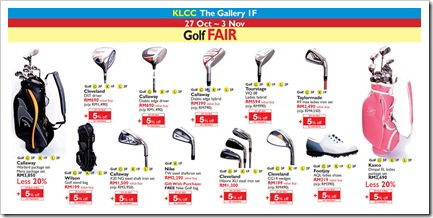 Isetan_Golf_fair