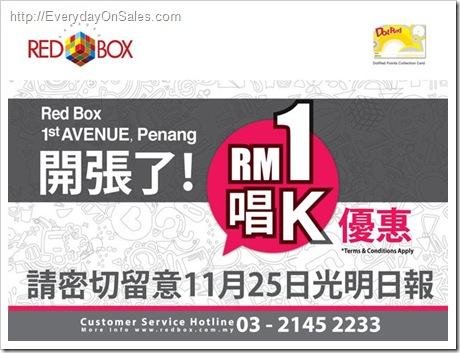 Red_Box_RM1_Promotion
