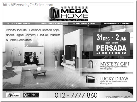 Mega_home-Electrical-home-Fair-2011-1