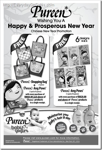 Pureen-Chinese-New-Year-Promotion
