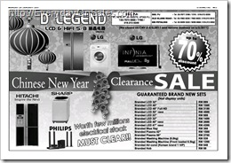 dlegend-Chinese-New-Year-Clearance