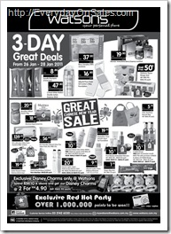 Watsons-3-Day-special