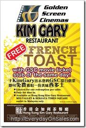 gsc-kim-gary-promotion