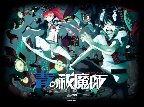 Ao-no-Exorcist-Blue-Exorcist