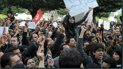 tunisia revolution BBC photo