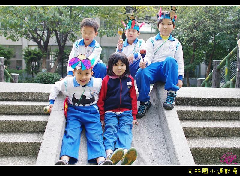 兒子的運動會?!(35P)
