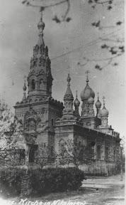 Храм во имя Касперовской иконы Божией Матери (с фотографии начала ХХ в.)