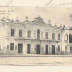 Театр Я. Шефера, в котором выступал оркестр под упр С. Зельцера