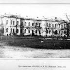 Николаевская Мариинская женская гимназия