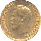 Монета с профилем императора Николая ІІ