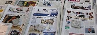Prensa Irakí